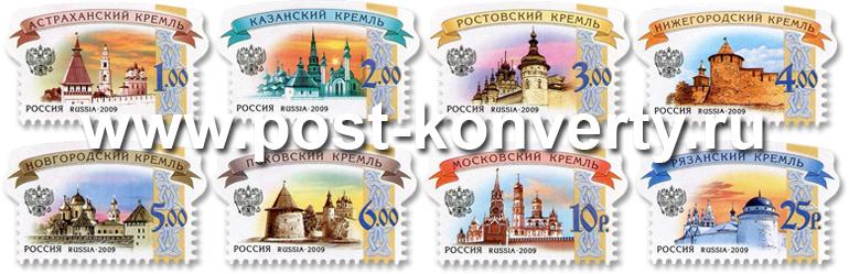 Каталог почтовых марок